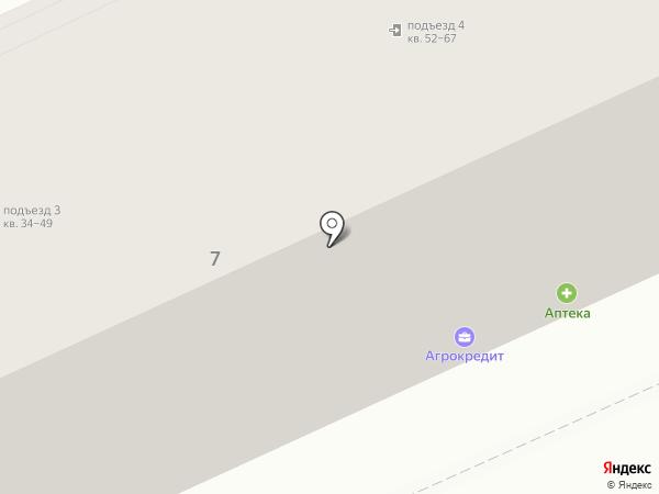 Аптека на Гагарина на карте Чебоксар