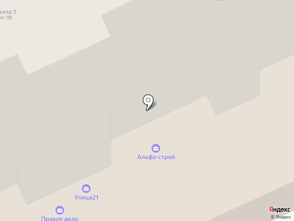 Art Course на карте Чебоксар