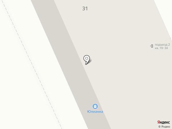 WILDCUT на карте Чебоксар