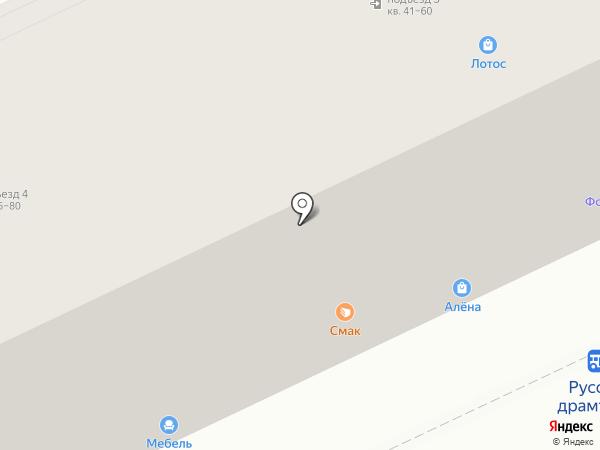 Нэрси на карте Чебоксар