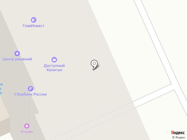 Софи на карте Чебоксар