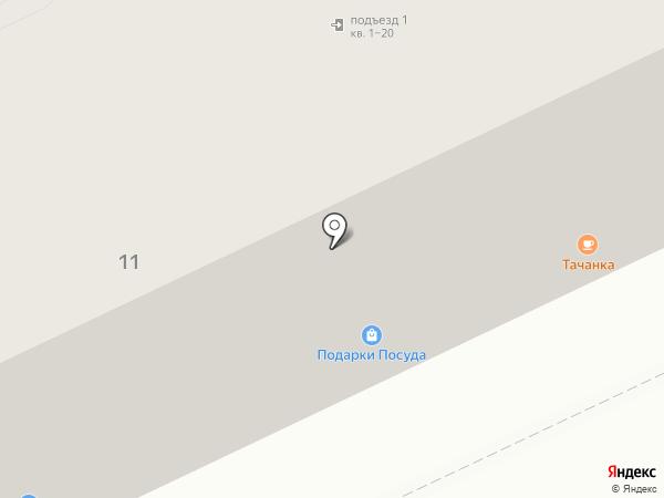Магазин посуды на карте Чебоксар