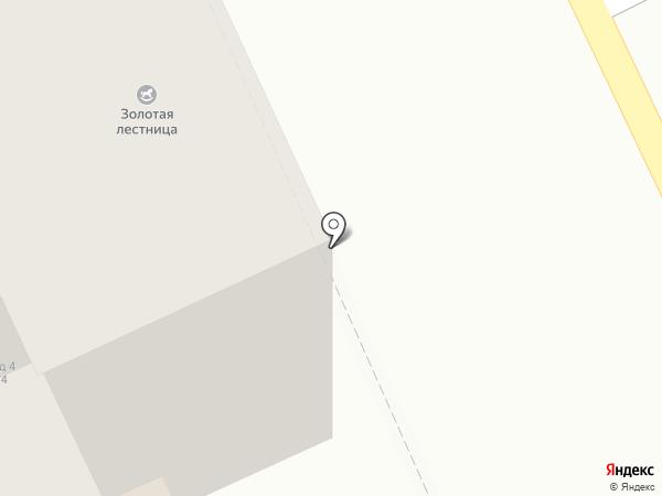 Soho на карте Чебоксар