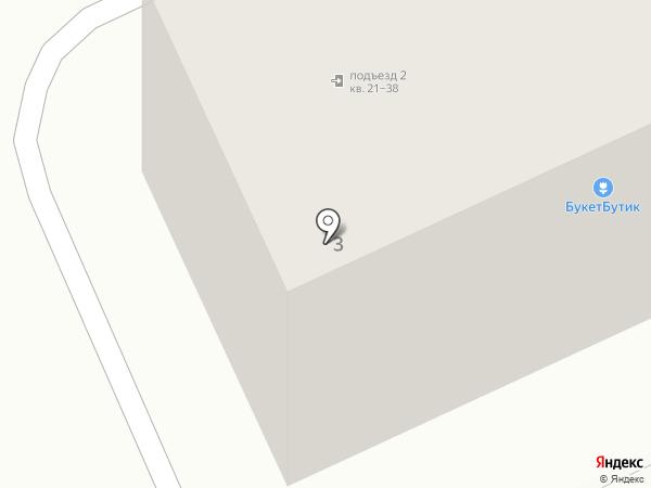 ПК Сервис на карте Чебоксар