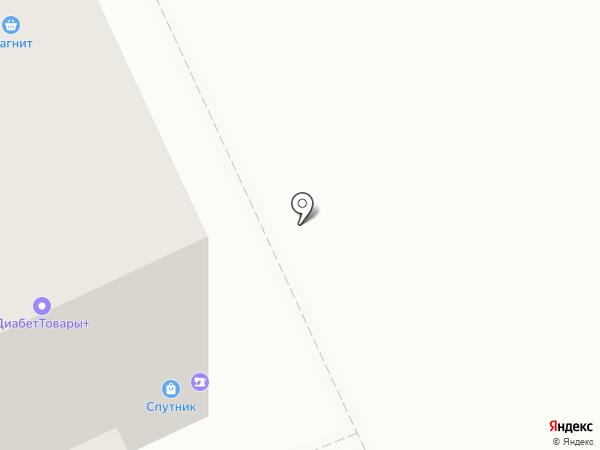 Сервисный центр на карте Чебоксар