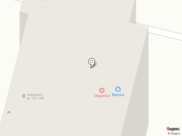 ORGANICA на карте Чебоксар