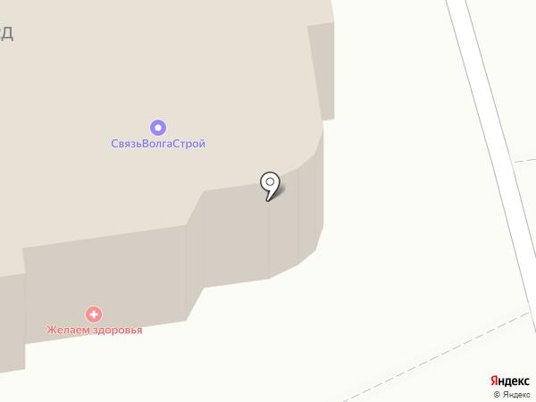 Желаем Здоровья на карте Чебоксар