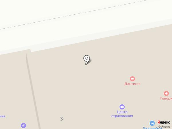 Центр страхования на карте Чебоксар