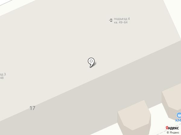 Киоск канцелярских товаров на карте Чебоксар