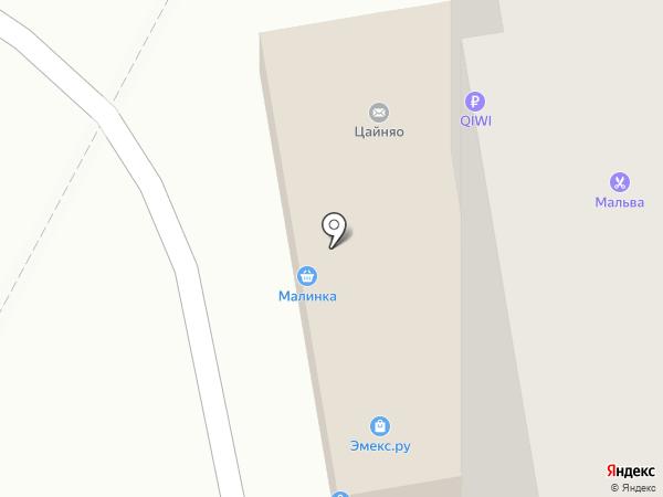 АВТОПЛЮС на карте Чебоксар