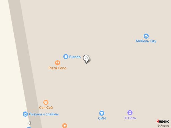 Салон-магазин светотехники на карте Чебоксар