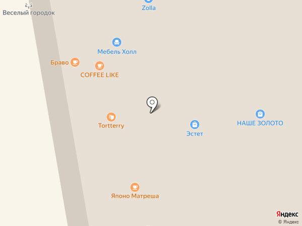 Скороход на карте Чебоксар