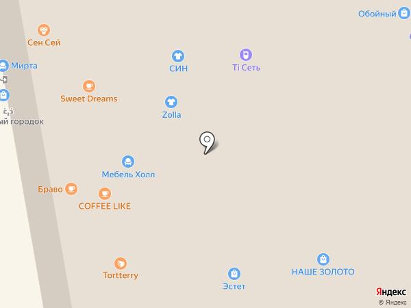 vita+ на карте Чебоксар