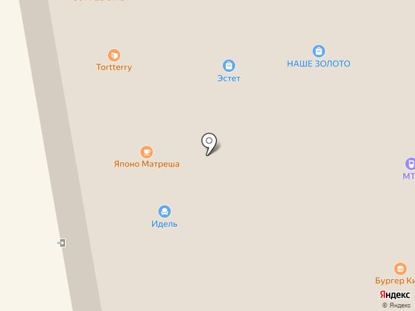 Burger King на карте Чебоксар