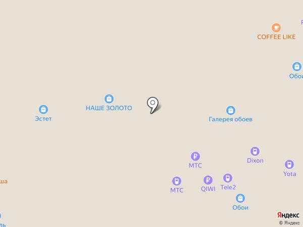 Cold vapor на карте Чебоксар