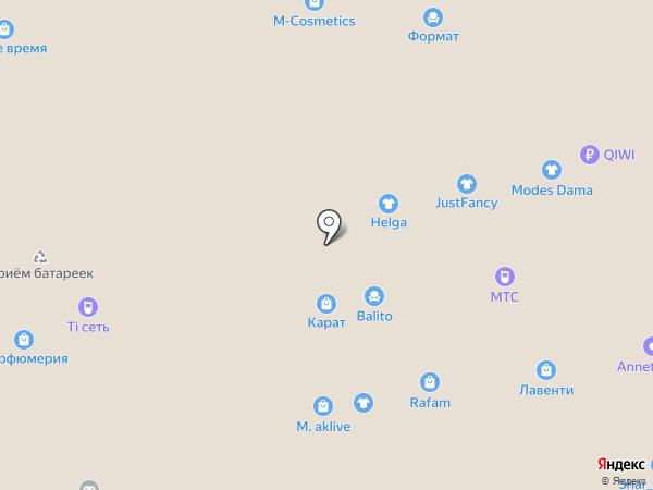 Магазин мужской обуви на карте Чебоксар