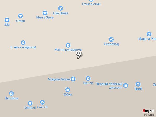 М.стиль на карте Чебоксар