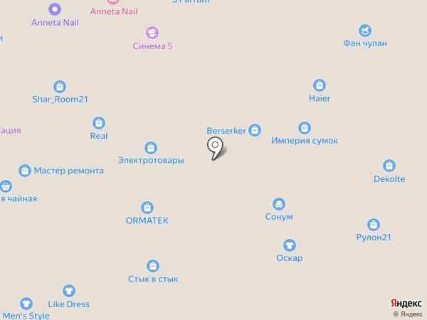 Ardoni на карте Чебоксар