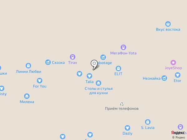 S.lavia на карте Чебоксар