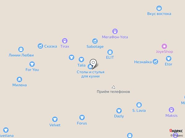 Дом.ru на карте Чебоксар
