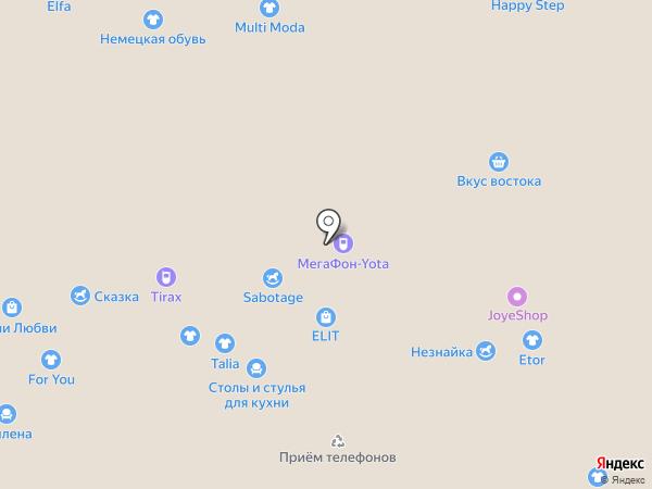 Mela d`oro на карте Чебоксар