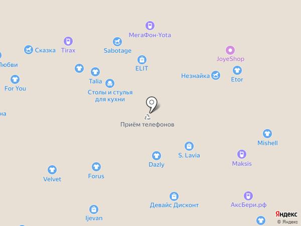Consul на карте Чебоксар