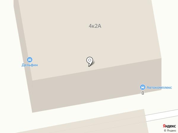 АВТОКабинет на карте Чебоксар