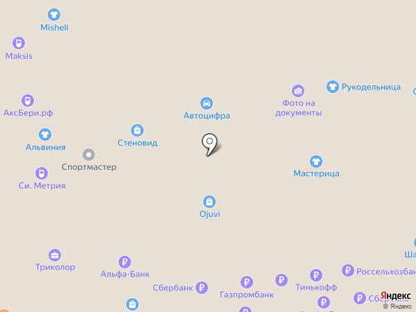 Mega мебель на карте Чебоксар