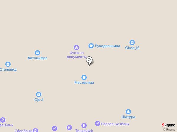 Континент Сервис на карте Чебоксар