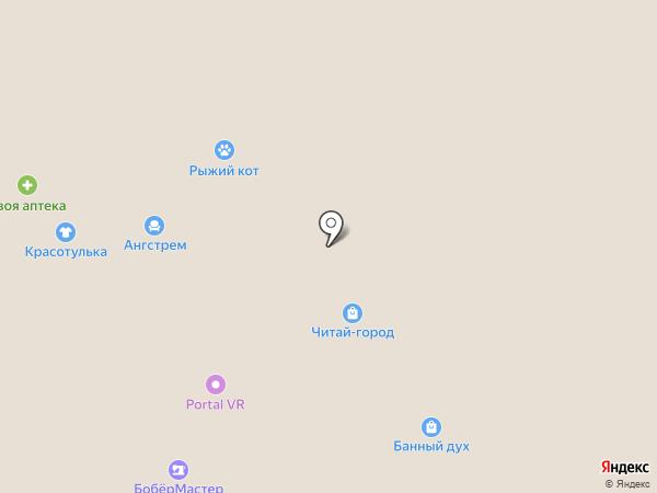 Банный Дух на карте Чебоксар