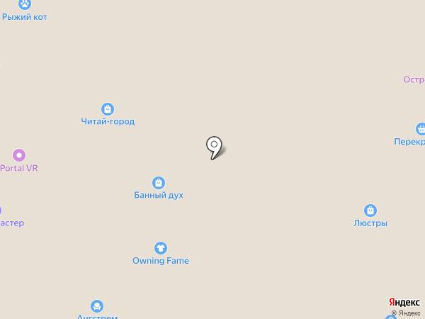 Столград на карте Чебоксар