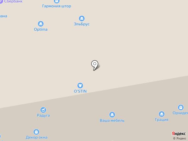Dimira на карте Чебоксар