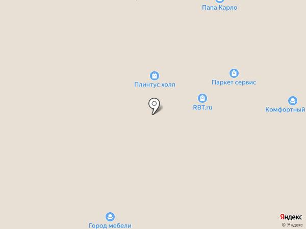 Mag & Nat на карте Чебоксар