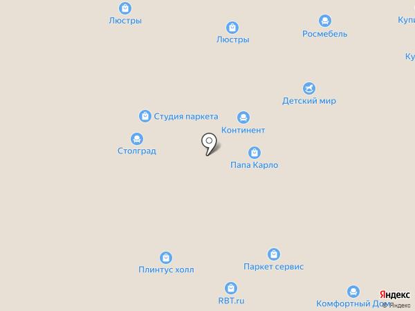 Паркет Сервис на карте Чебоксар