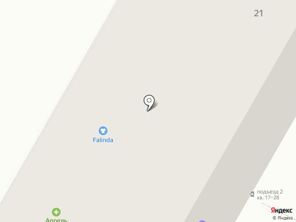Оптика на карте Чебоксар