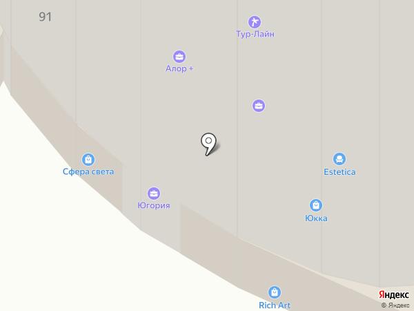 Гровит на карте Чебоксар