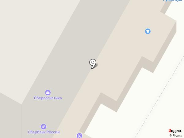 Prima на карте Чебоксар