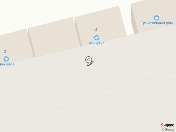 Минутка на карте Чебоксар