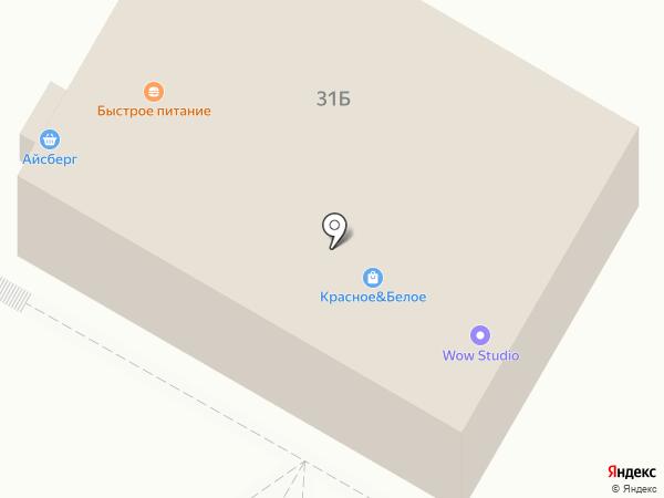 White studio на карте Чебоксар