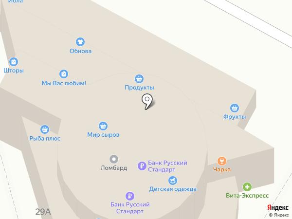 Шанель на карте Чебоксар