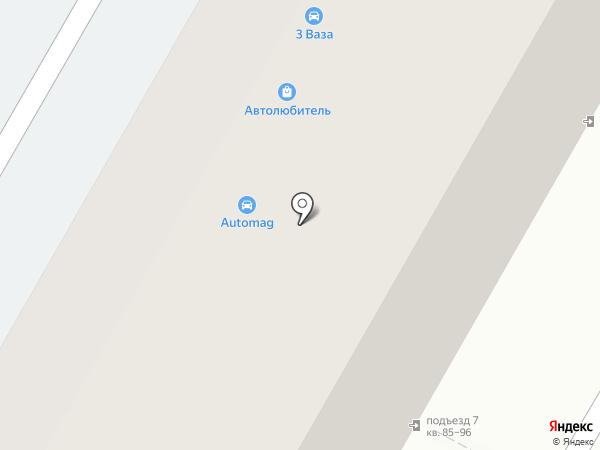 Xenon21 на карте Чебоксар