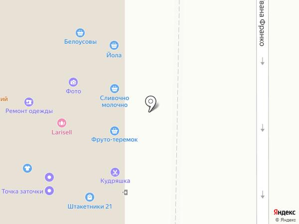 Золотая рыбка на карте Чебоксар