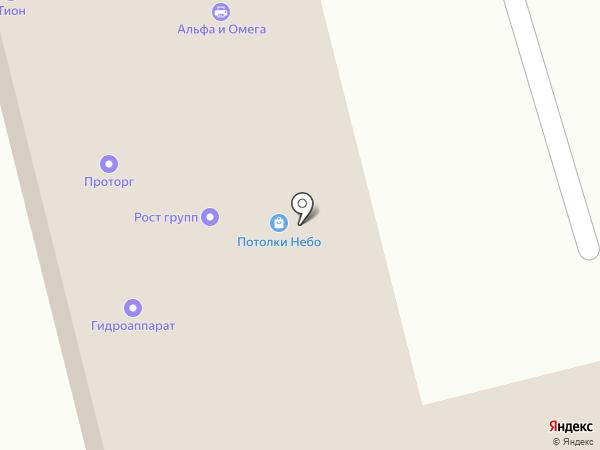 РУБИН на карте Чебоксар