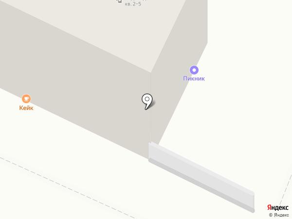 Avenue cafe на карте Чебоксар