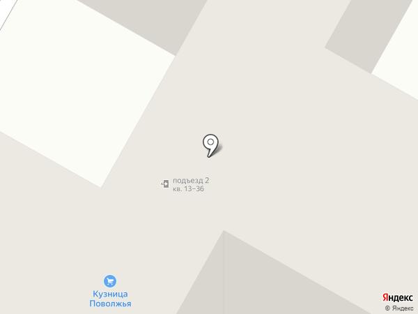 Кузница Поволжья на карте Чебоксар