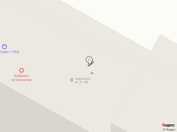 Высоковольтный завод силового оборудования на карте Чебоксар