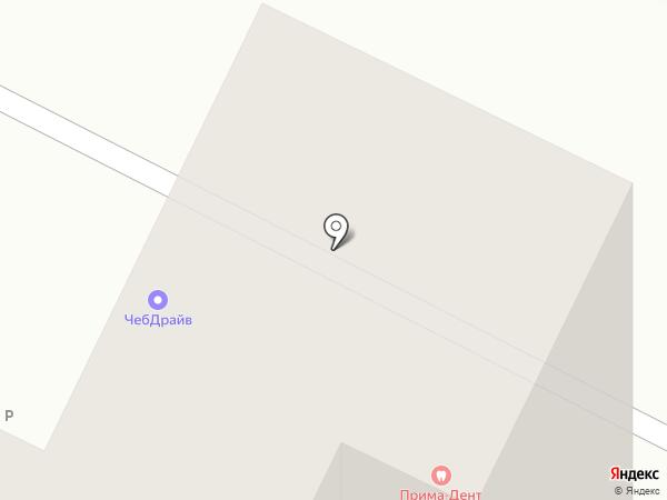 21 букет на карте Чебоксар