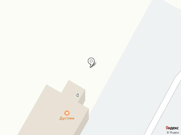 Дустлик на карте Чебоксар