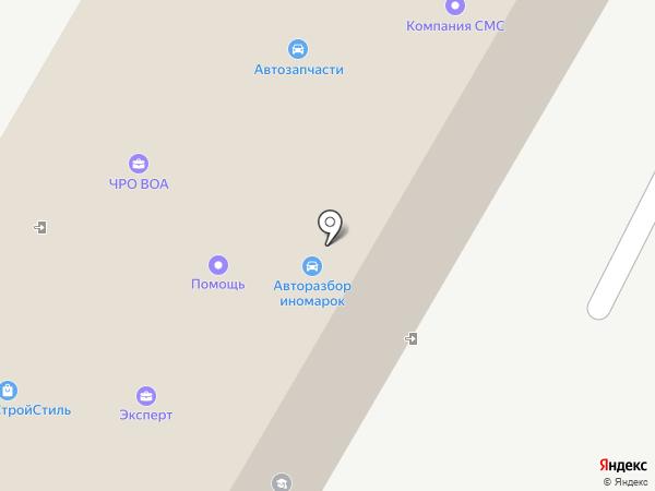Бизнес партнер на карте Чебоксар