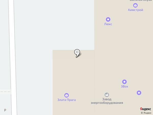 КБ Мегаполис на карте Чебоксар